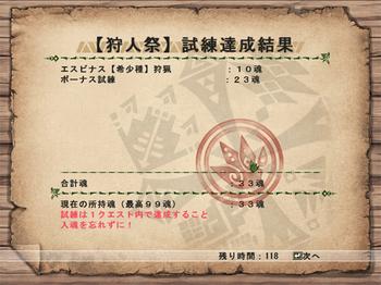 白ナスシクレ33.jpg